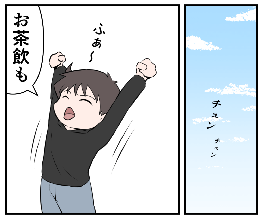 朝目覚める